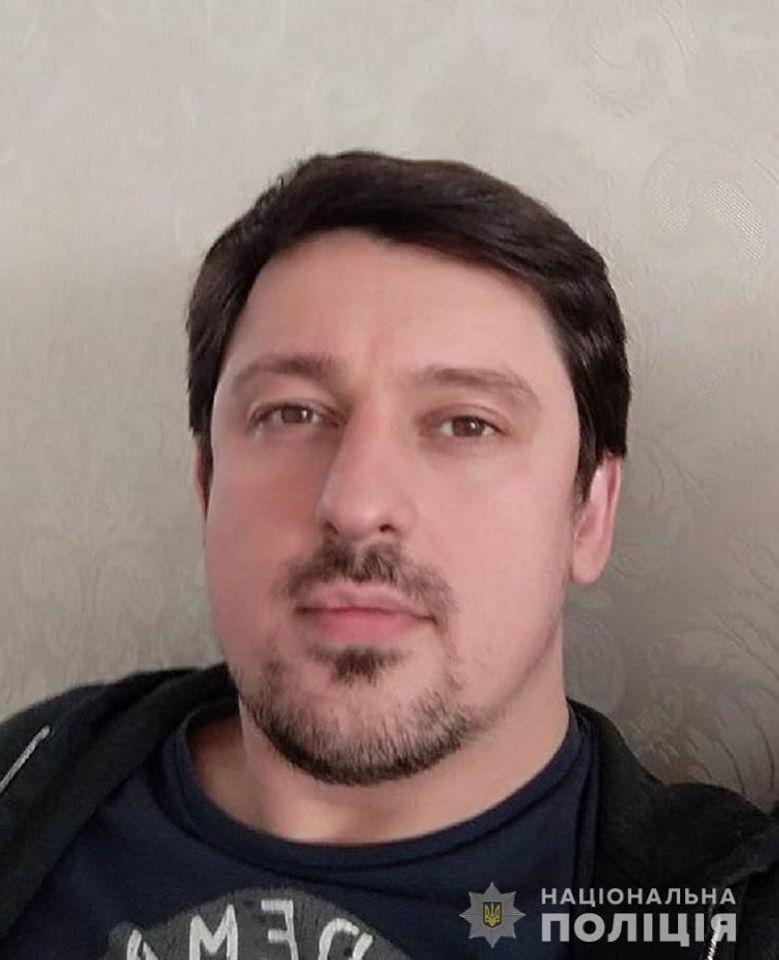 """Двоє іноземців зникли по дорозі в аеропорт """"Бориспіль"""" -  - 81101554 2645240658865022 9117328194804908032 o"""