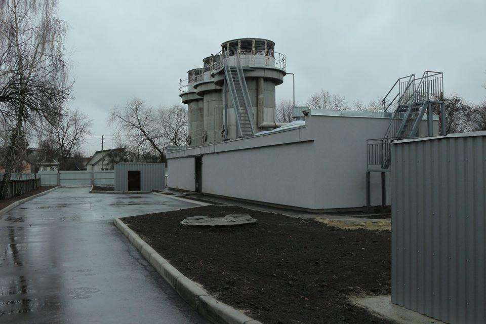 У Борисполі відкрили станцію знезалізнення та резервуару чистої води -  - 81114914 2548745371914340 3495445218155560960 o