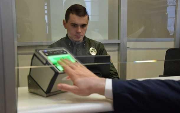 """Прикордонникам """"Борисполя"""" іноземець пропонував хабар в 20 тисяч рублів -  - 81144899 736966163456621 1252133440963215360 n"""