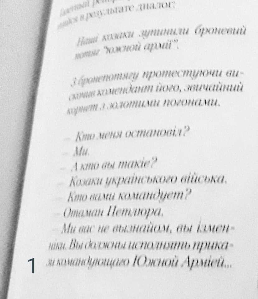 Симон Петлюра у Фастові: подробиці відомого історичного фото - УНР, історія - 81455071 2550439531709074 2844341052393914368 n