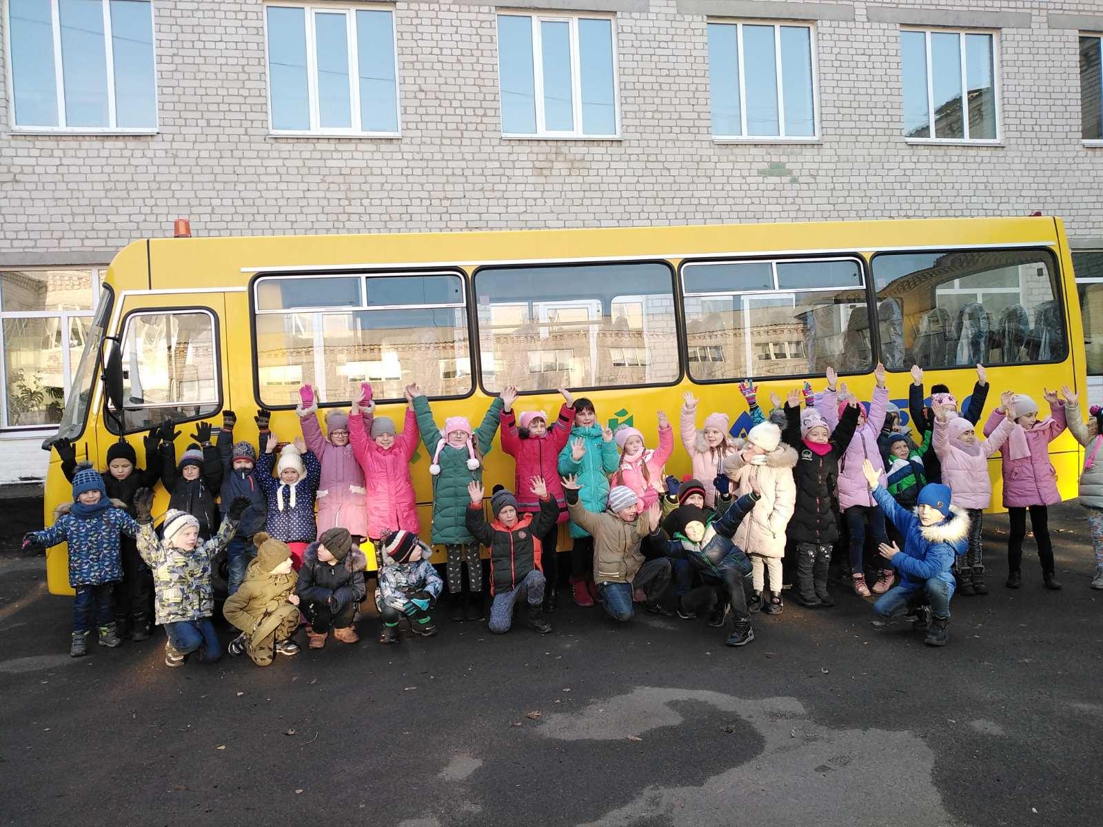 88eb4beb09594e774b5a3d524c47504f Для учнів чотирьох сіл Бориспільщини придбали автобус