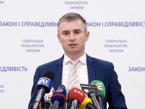 Керівником НАЗК обрали Олександра Новікова -  - 91 tn