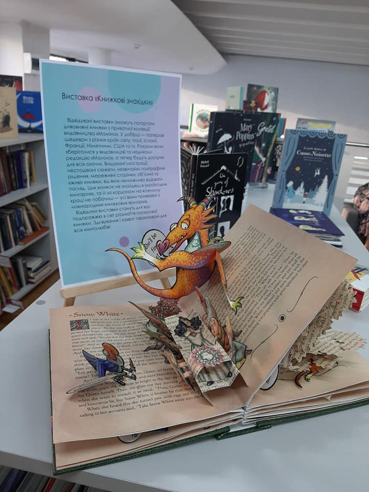 Biblioteka-Shevch-1 Бібліотеці Шевченка – 100 років: у столичній дитячій установі відбулися урочистості