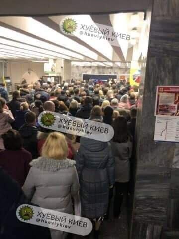 Кияни розгромили станцію метро - метро - C6173B44 A717 4DB3 8339 3E5E5D98ADCE