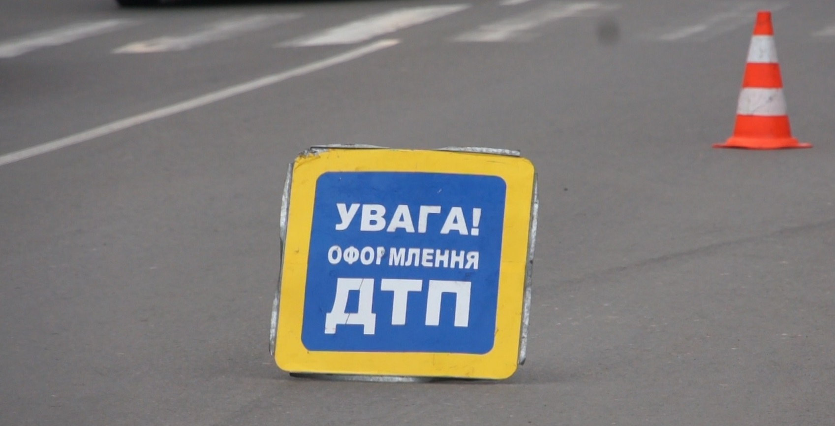 "У Кагарлику водійка ""Opel"" збила велосипедиста -  - DTP2"