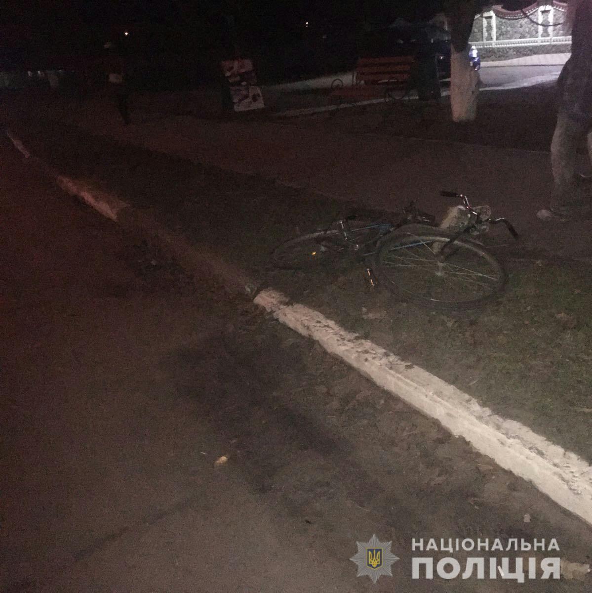 У Миронівці збили велосипедиста -  - DTPmyronivka1