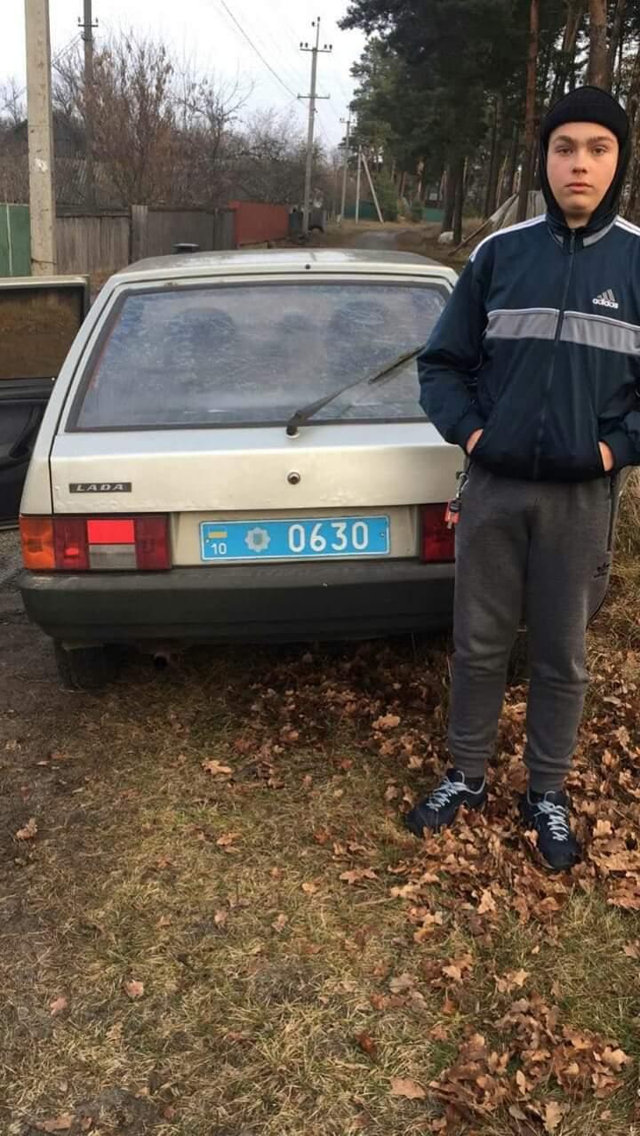 14-річного хлопця з Ірпеня знайдено! -  - FB IMG 1576072463173
