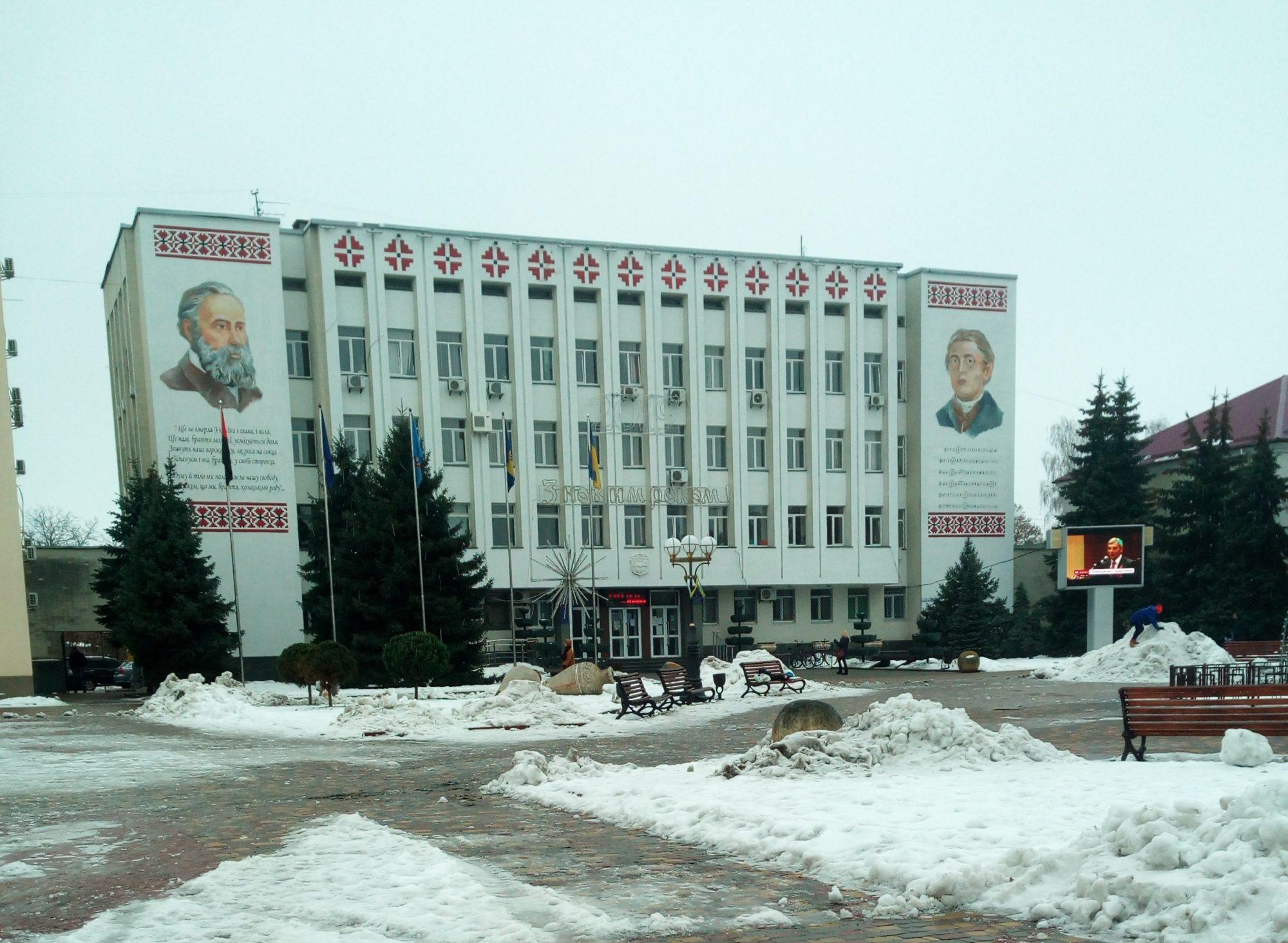 Міськрада Борисполя придбала світлодіодний літак -  - IMG 20181210 132436 2000x1465