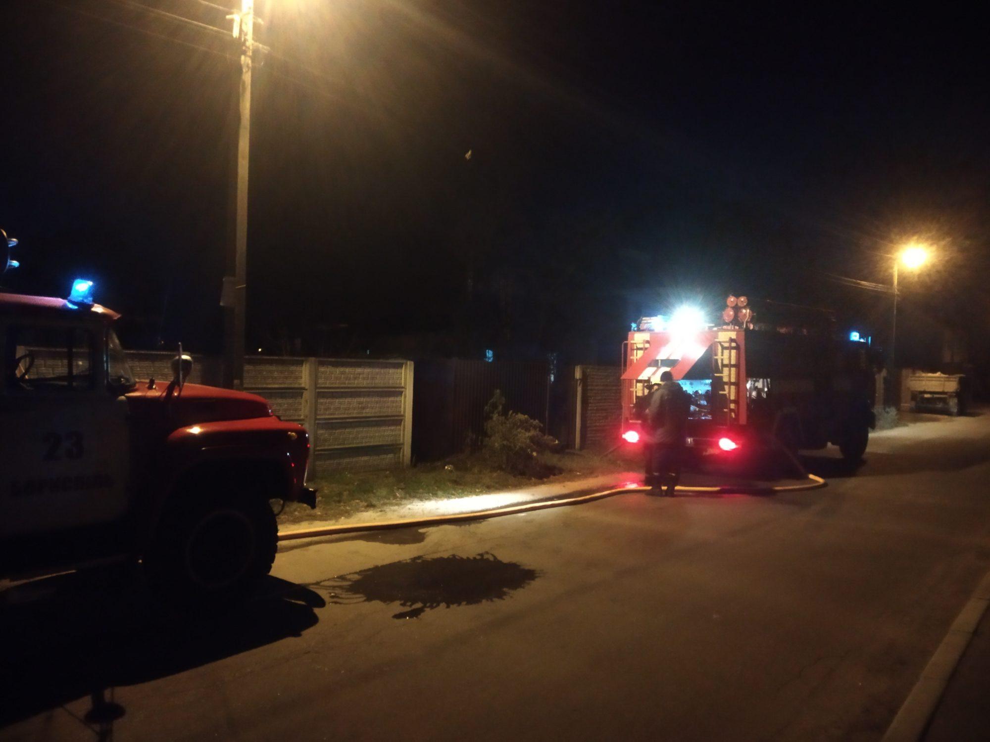 Бориспільщина: дві пожежі за два дні -  - IMG 20191130 214351 2000x1500