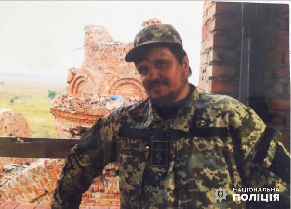 Священика, який зник у Бородянському районі, знайшли! -  - IMG 20191201 153126 636 1