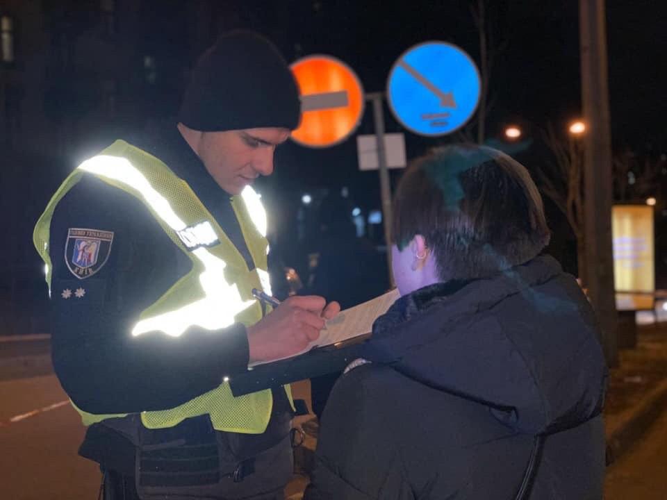У Києві проводиться спецоперація для розшуку зловмисника, який стріляв у автомобіль -  - IMG 20191201 184426 591