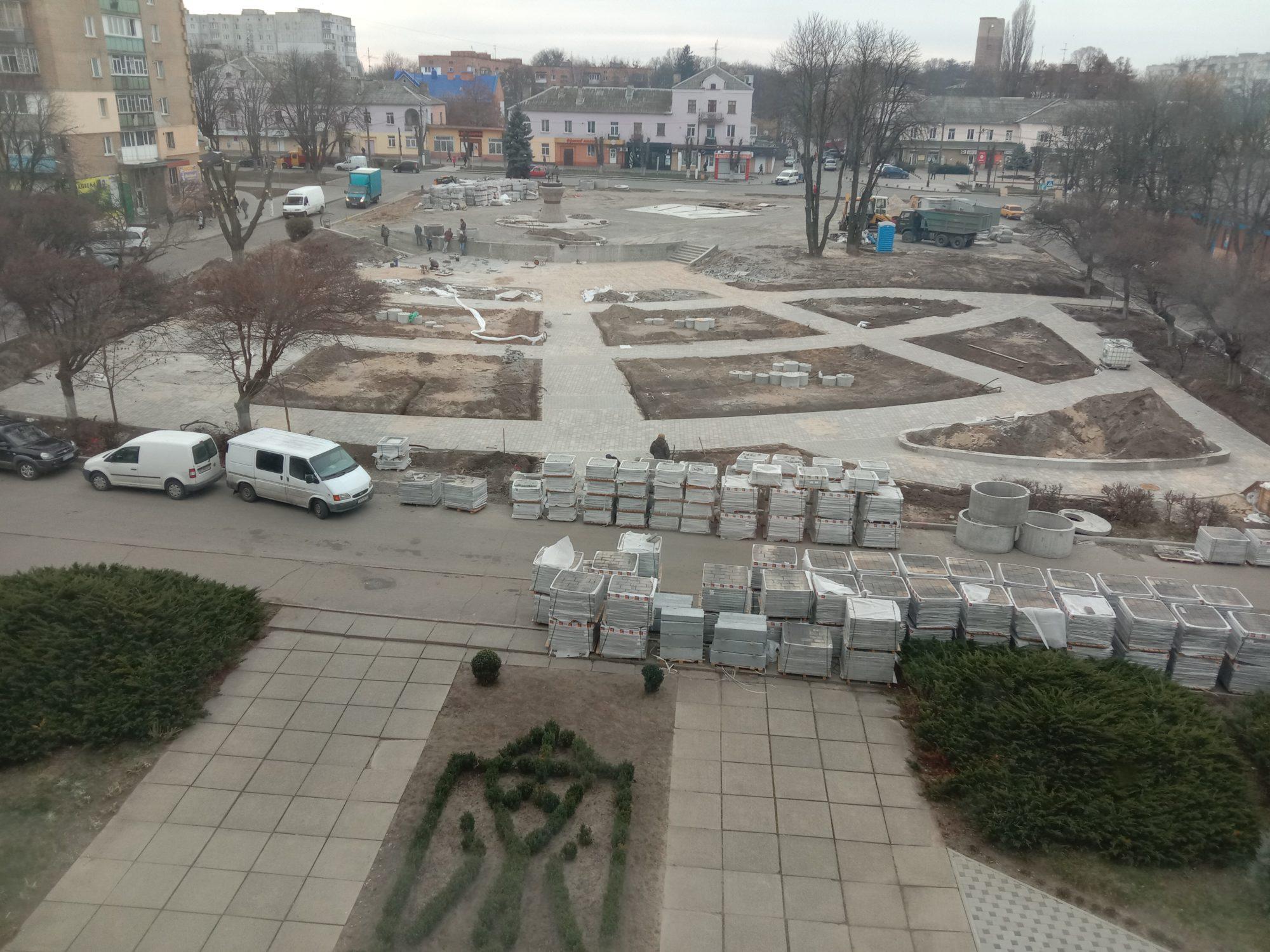 Реконструкція Соборної площі у Фастові: роботи продовжать навесні 2020 року - Фастів, Соборна площа, реконструкція - IMG 20191202 101009 2000x1500