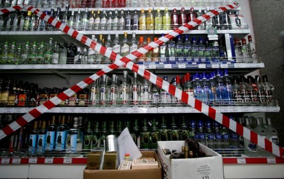59 підприємців Київщини позбулися ліцензій через продаж алкоголю та тютюну підліткам -  - Screenshot 13 1