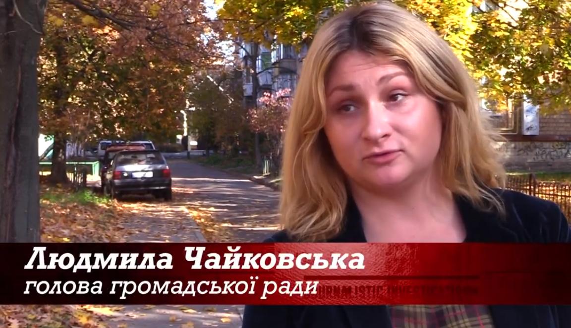 Screenshot_16 Пристрасті по Громадській раді на Броварщині (відео)