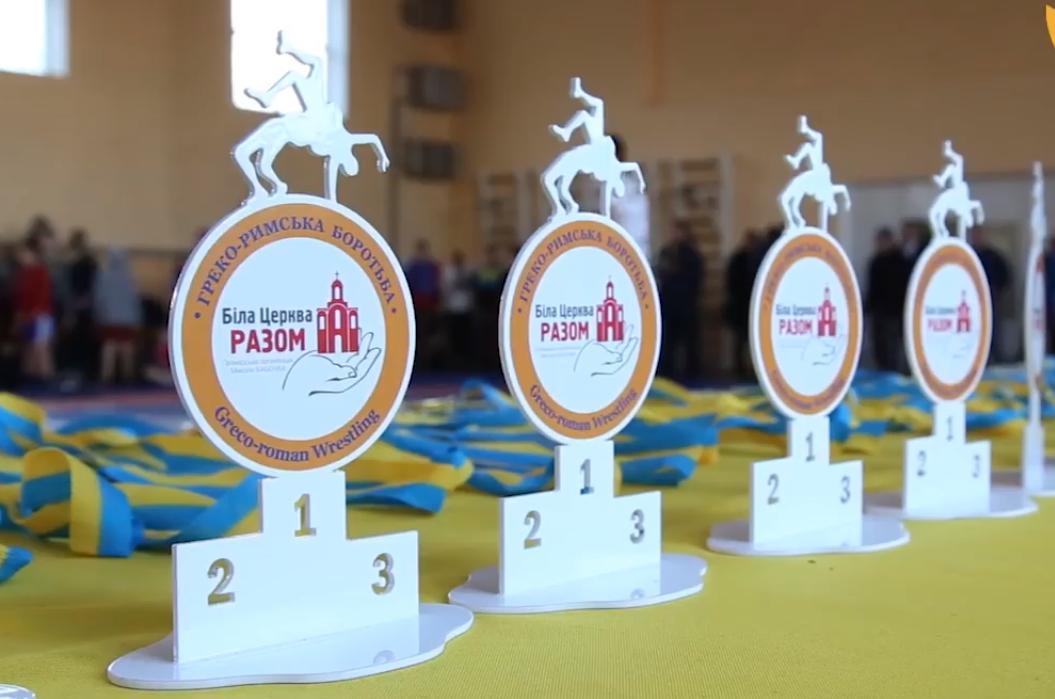 15 нагород ліцеїстів з Білої Церкви на Всеукраїнському турнірі з греко-римської боротьби -  - Screenshot 2 2