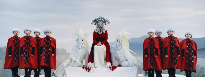 """""""ZENIT"""": гурт ONUKA представив відео на нову пісню -  - Screenshot 3"""