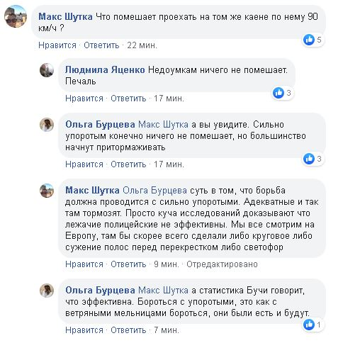 """Snymok-1 """"Прокляте"""" перехрестя у Бучі, де сталася страшна ДТП, нарешті облаштовують"""
