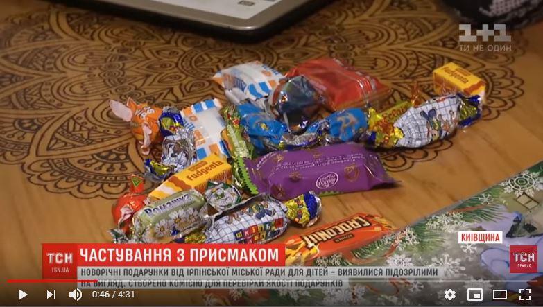 Підозрілі солодощі для дітей від ірпінської влади на 1+1 - Приірпіння, київщина, ірпінь, 1+1 медіа - Solod dit 000