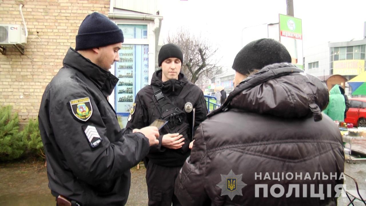 На Київщині виявляють порушення продажу новорічних ялинок -  - WhatsApp Image 2019 12 26 at 10.46.41