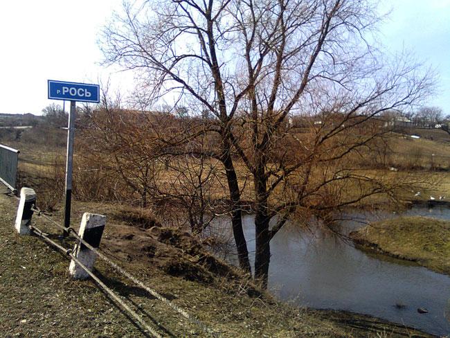 Y807W2ro На Білоцерківщині державі повернули прибережну землю вартістю 1,7 млн грн
