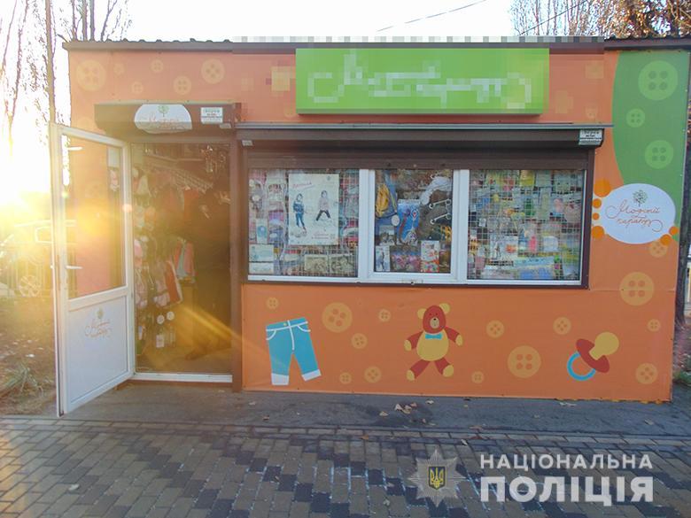 Двох киян затримали за розбійний напад на дитячий магазин -  - dniprorozbdm091220196