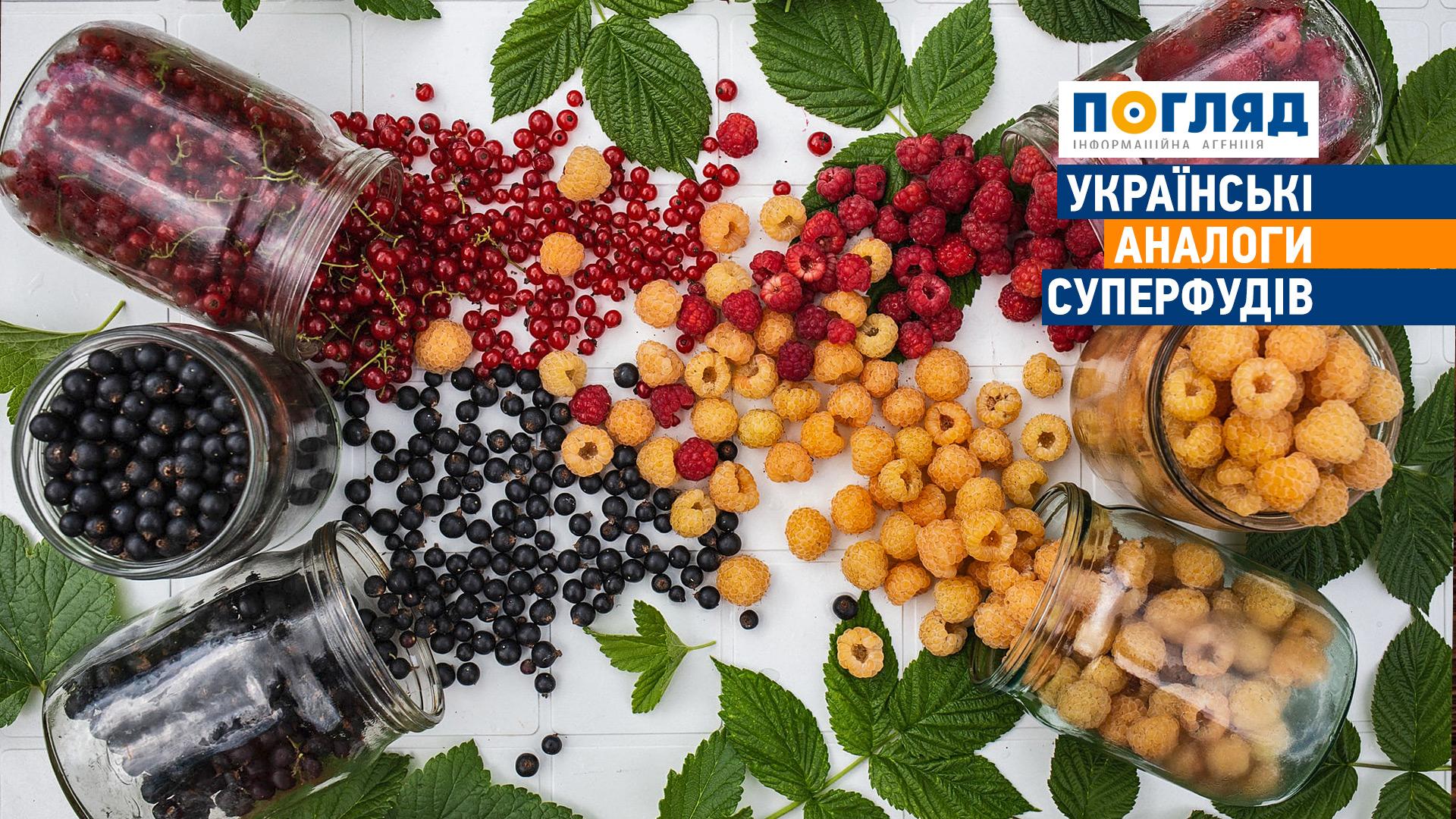 fast_6 Українські аналоги суперфудів