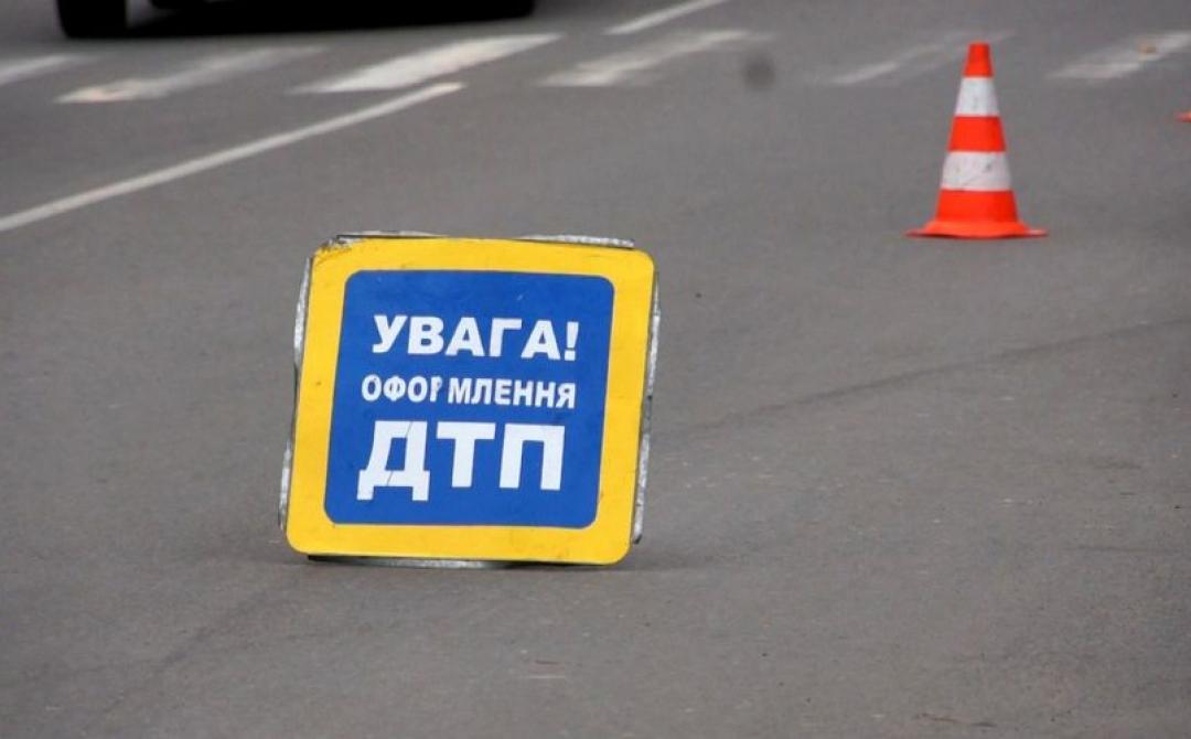 У Яготинському районі чоловік загинув під колесами авто -  - gallery photo