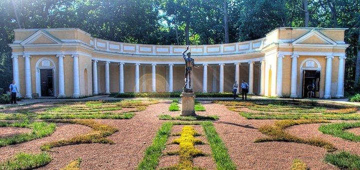 gl1 Білоцерківський дендропарк «Олександрія» змагається за престижну туристичну нагороду
