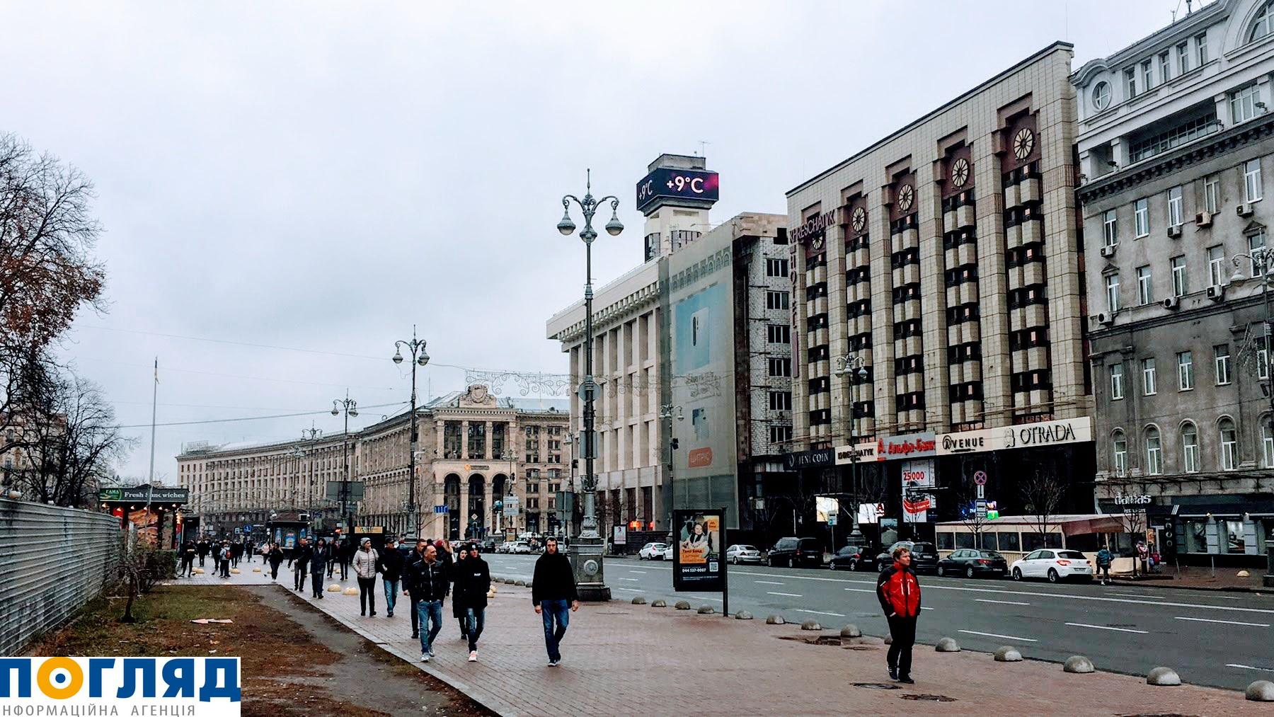 У столиці на новорічно-різдвяні свята дозволять рух транспорту Хрещатиком