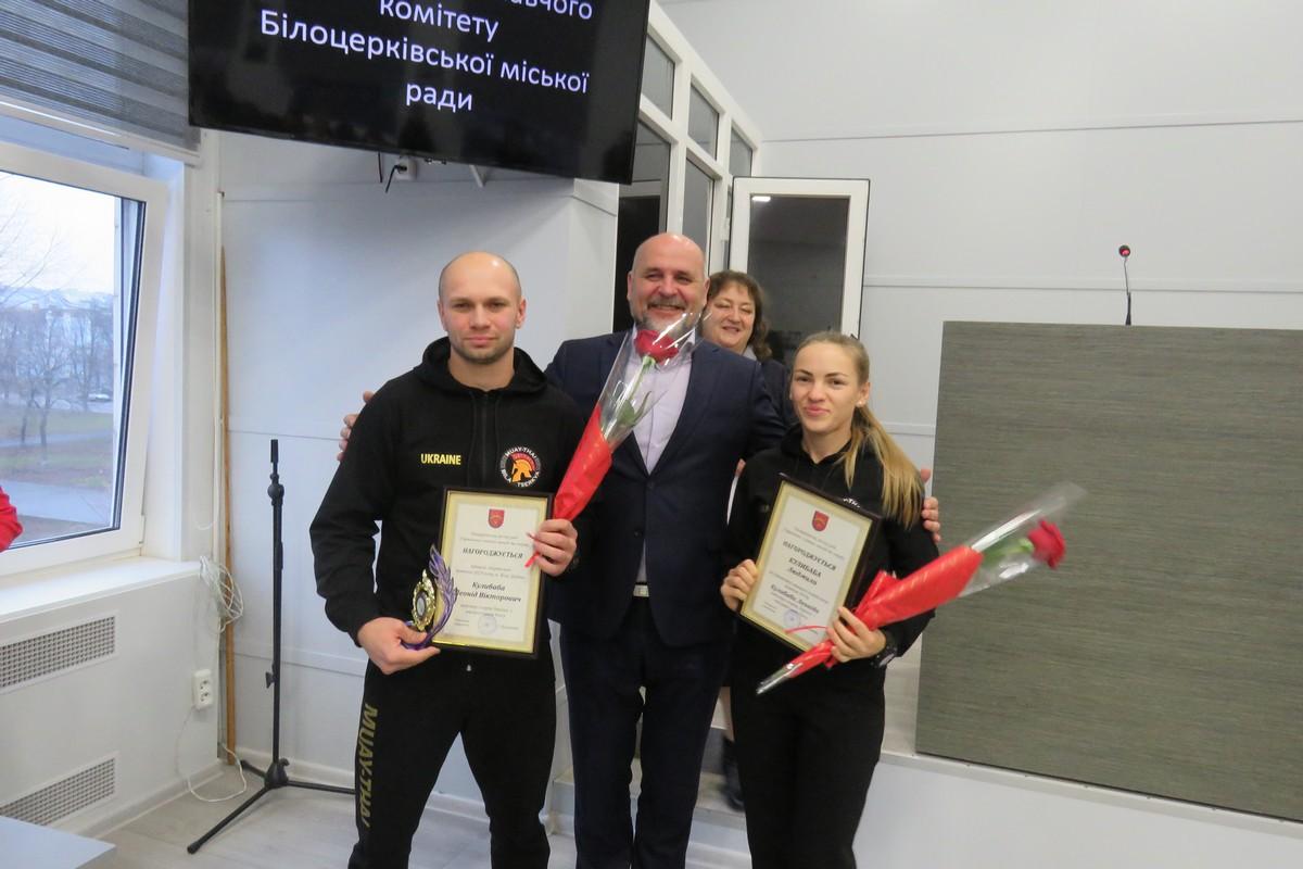 У Білій Церкві нагородили найкращих спортсменів та тренерів міста - Нагородження, Біла Церква - imgbig 3 4
