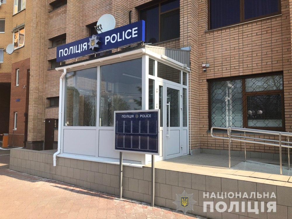 ksvyat11 Позбавив життя ножем і забрав паспорт: у Києво-Святошинському районі затримали рецидивіста
