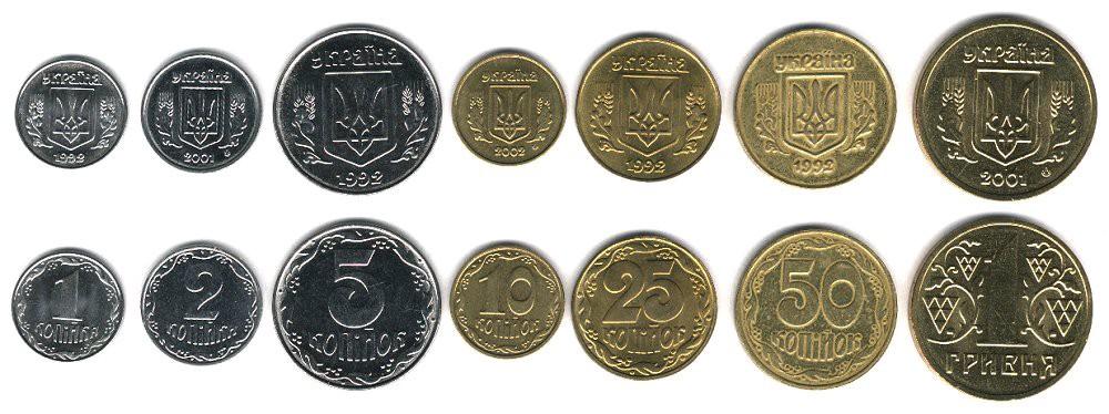 Нові 5 гривень: що не так з монетами - Нацбанк, монети - monety dyvyanostyh 1