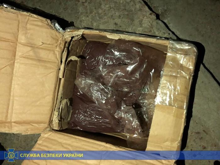 Наркотики поштою: на Київщині викрито міжнародних контрабандистів -  - n 6857 23093141