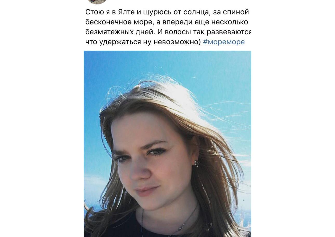 Російську журналістку не пропустили до України -  - news 20191214 120521 1576317921