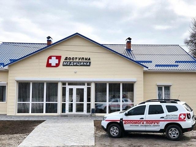 Для лікарів Переяславщини придбали автомобілі -  - o 1dsp3tuff1e063kluce9e81k58c5