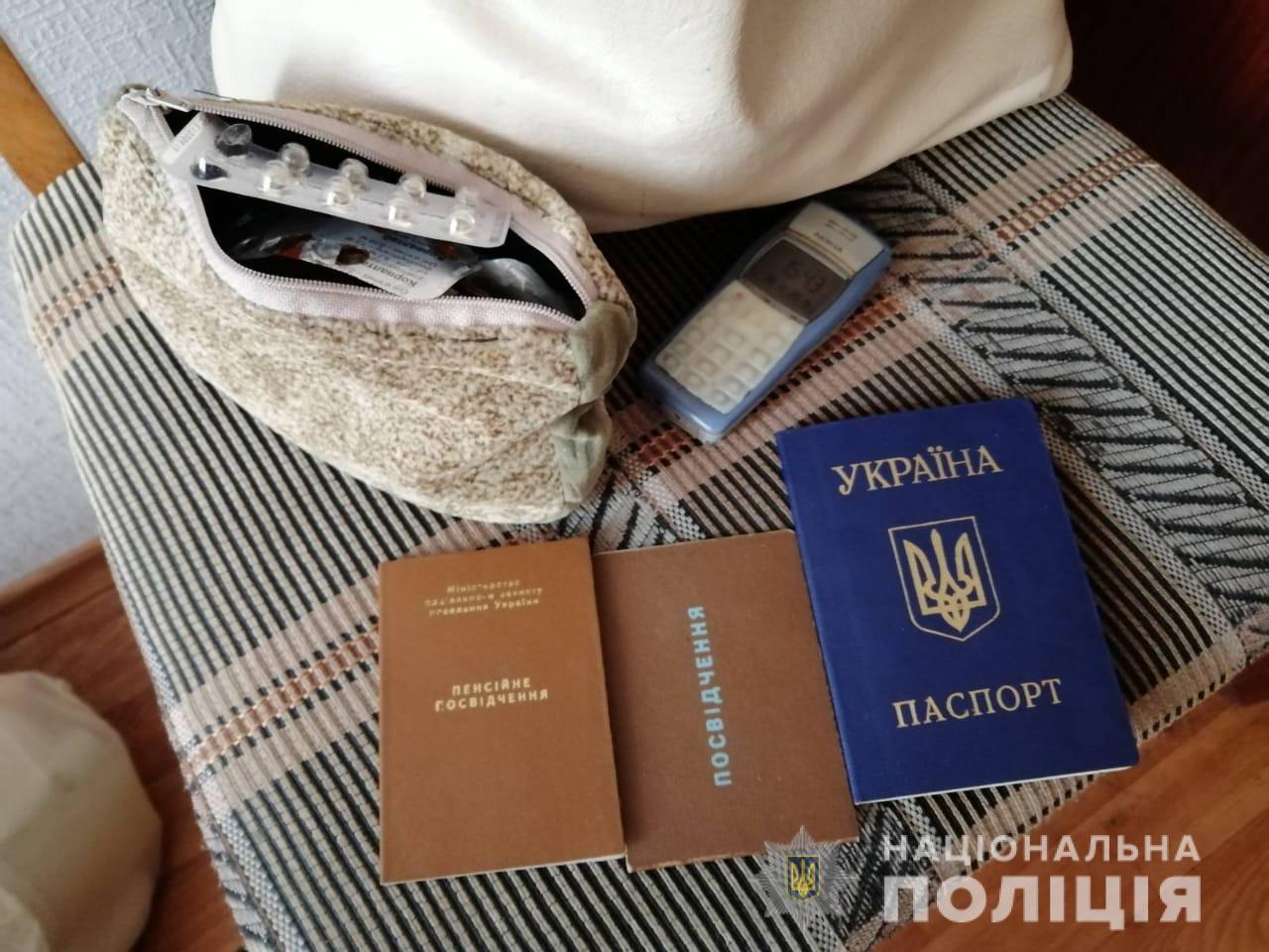 У Білій Церкві грабіжник вихопив у пенсіонерки сумку - поліція Київщини, Грабіж, Біла Церква - pensiyaBTSgrabizh1