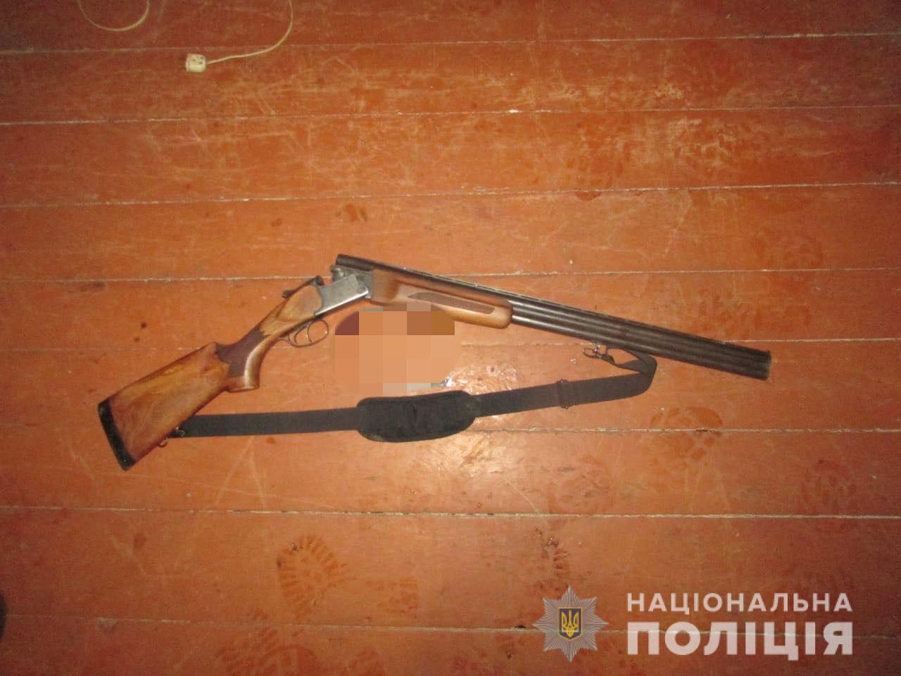 Зрикошетило: на Сквирщині мисливець випадково підстрелив товариша - Сквирський район, Полювання - skvyrapolyuv1
