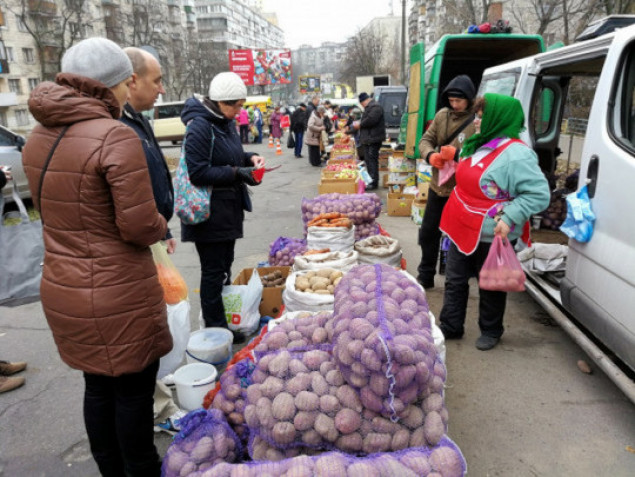 На вихідних у Києві відбудуться традиційні ярмарки -  - two column tcWVjwVg
