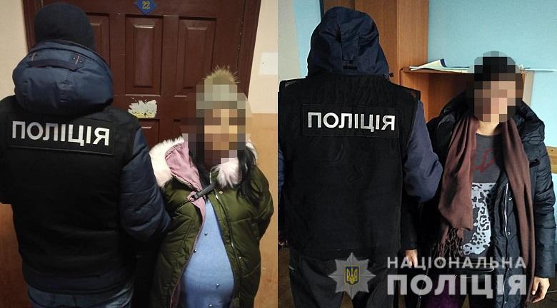 У Києві затримали зловмисниць, які обікрали іноземця -  - vpzalizkraniniz0512201971