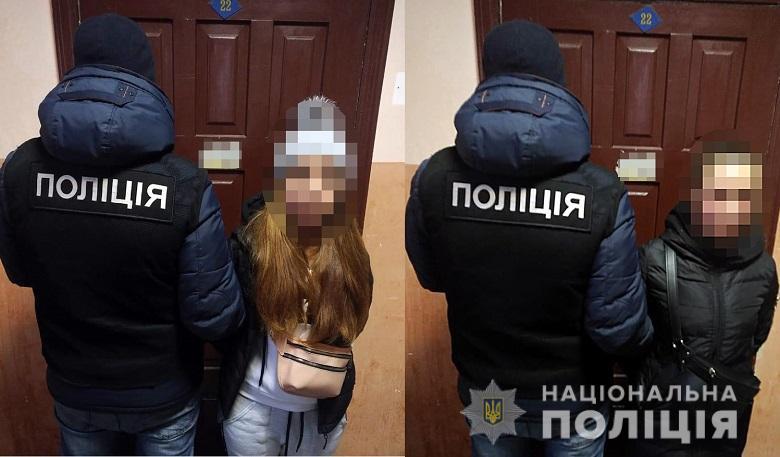У Києві затримали зловмисниць, які обікрали іноземця -  - vpzalizkraniniz0512201972