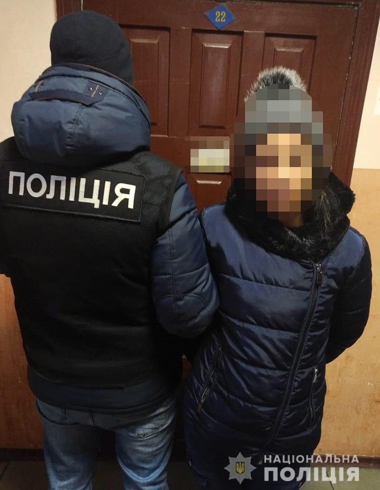 У Києві затримали зловмисниць, які обікрали іноземця -  - vpzalizkraniniz0512201973