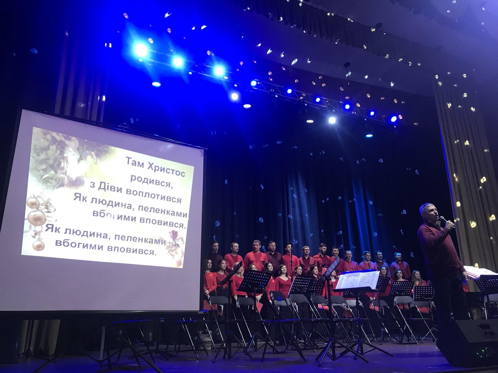 """""""Велика різдвяна подія"""" у Броварах: об'єдналися для допомоги сиротам -  - yzobrazhenye viber 2019 12 24 12 35 00"""