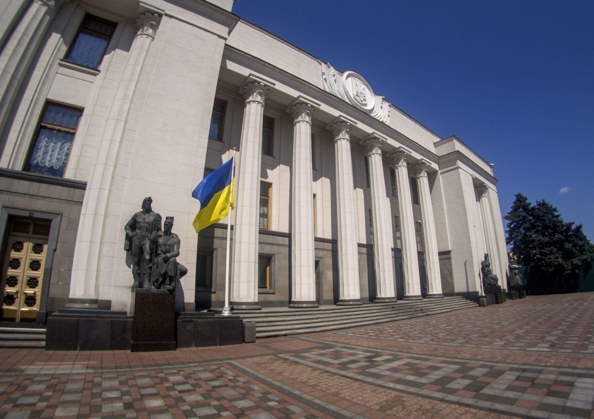 Вчителів та студентів запрошують  до формування всеукраїнської освітньої програми про український парламент -  - 007 2000x1411