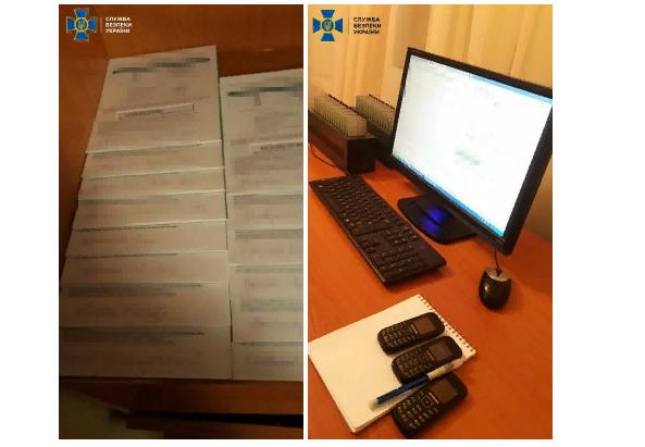 """Громадяни РФ організували у столиці """"ботоферму"""" -  - 1"""