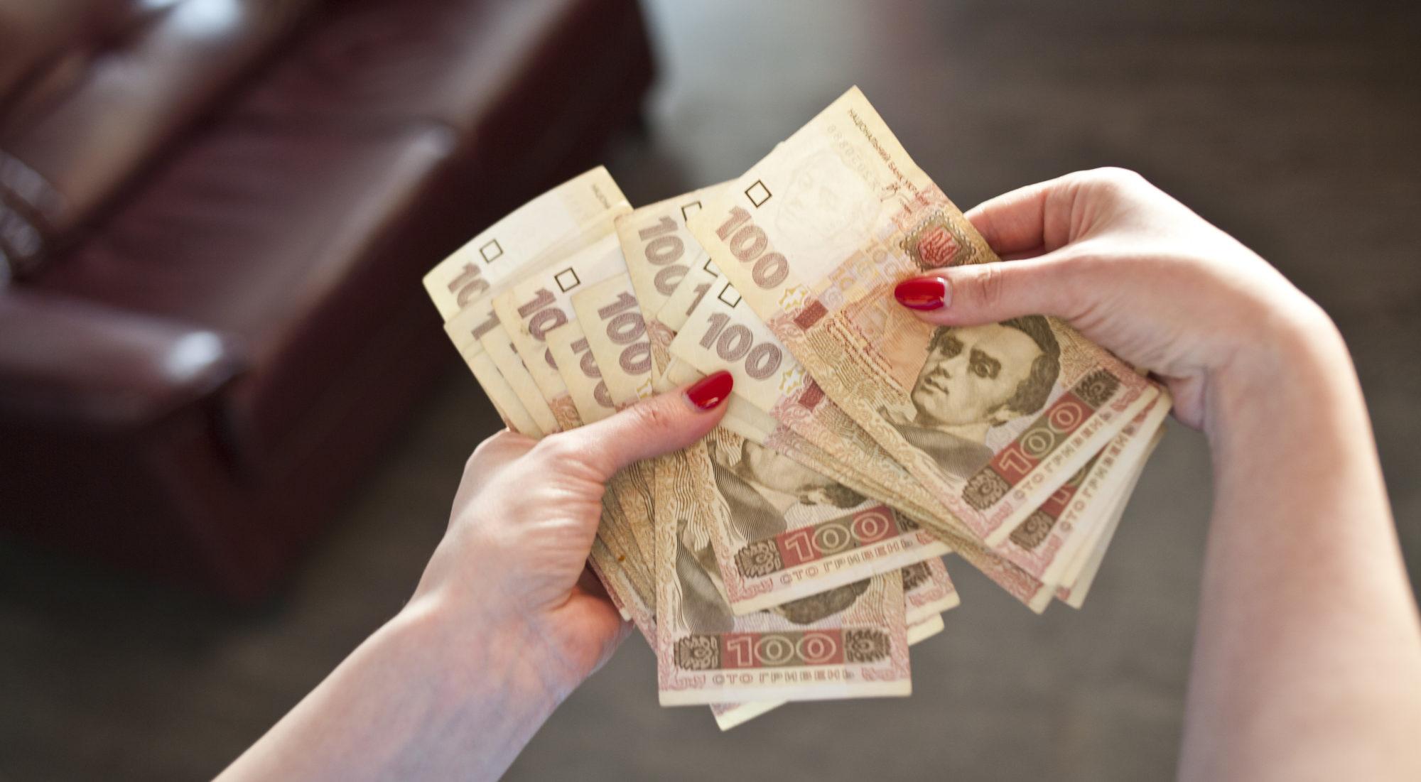 Із 1 січня мінімальна зарплата зросла до 4723 грн -  - 1252169 2000x1101