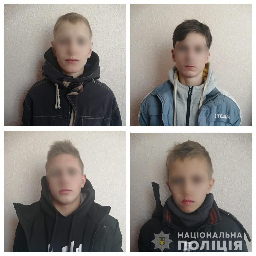 Неповнолітні зі школи-інтернату під Києвом зв'язали простирадла і втекли через вікно - втікачі - 15 nepovnolitni