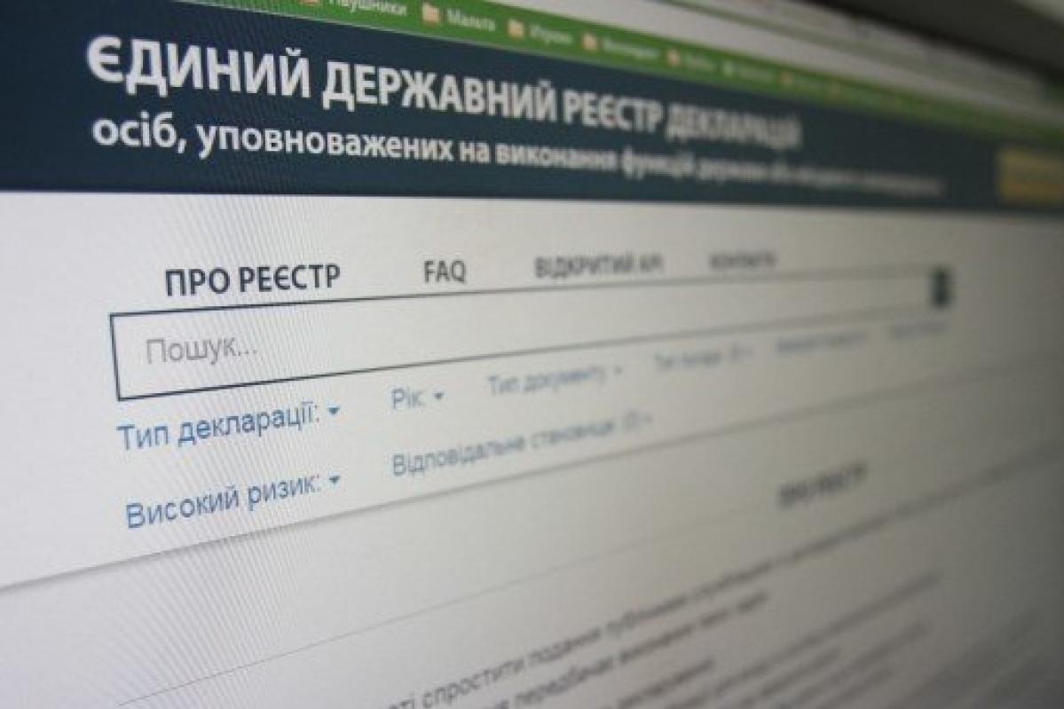 НАЗК затвердило нові форми е-декларації -  - 168042