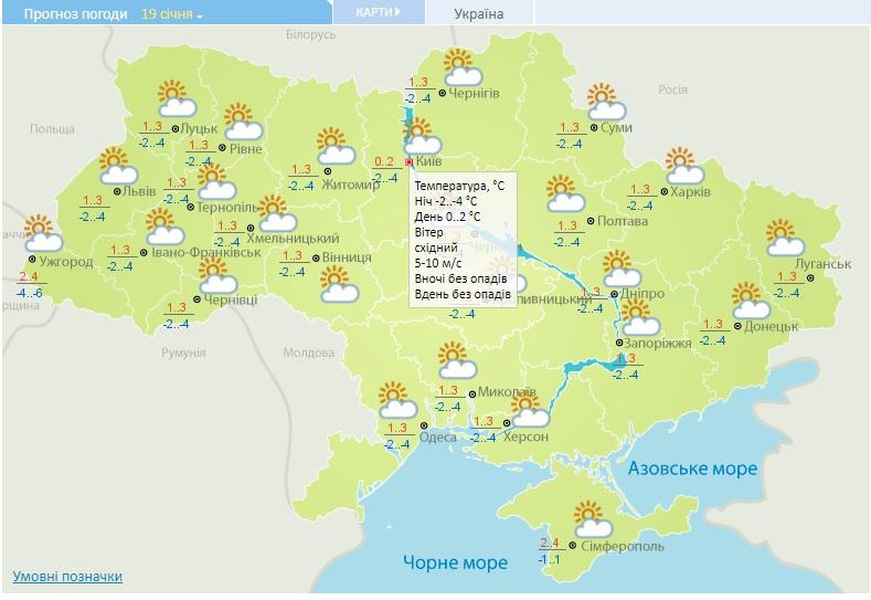 18_pogoda2 На вихідних на Київщині буде суха та навіть сонячна погода