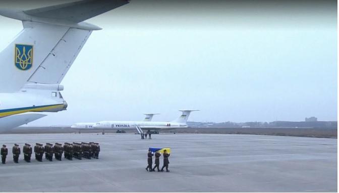 19_tela Шлях додому: тіла українців, загиблих в авіакатастрофі в Ірані, доставили на Батьківщину