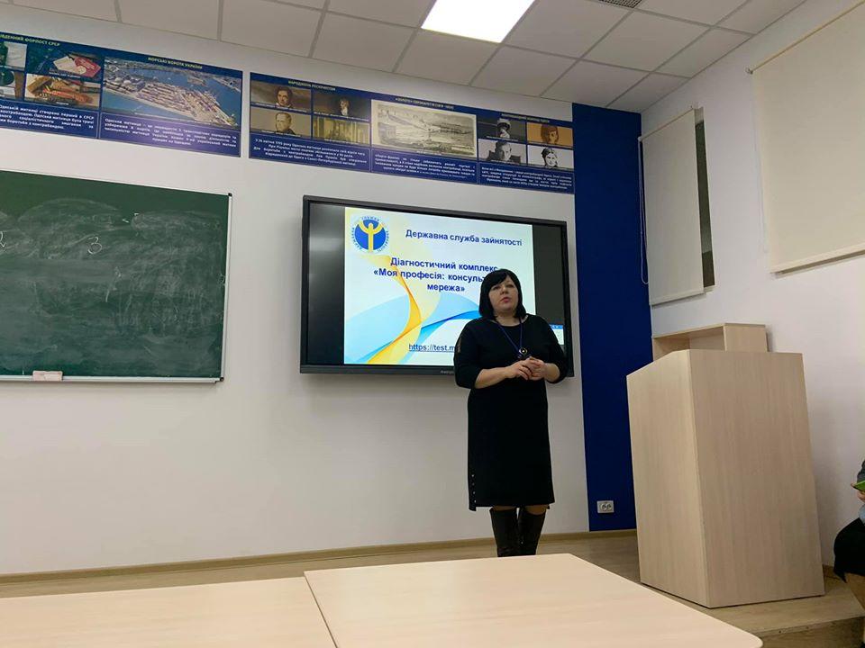 В Ірпені фахівці служби зайнятості допомогали учням обирати професію -  - 2 10